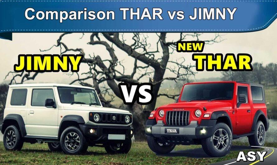 മഹീന്ദ്ര താർ, സുസുകി ജമിനി ആരാകും കേമൻ. Comparison THAR vs JIMNY